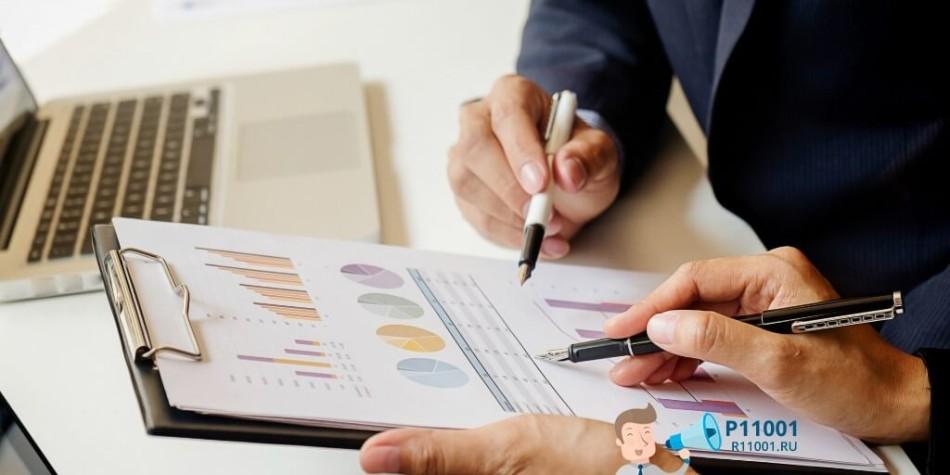 ЕНВД для ООО: переход, подсчёт и оплата