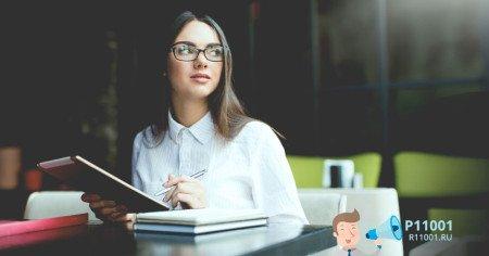 Составление гарантийного письма на юридический адрес