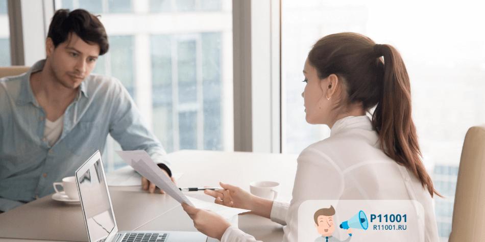 отказ в регистрации юридического лица (ООО)