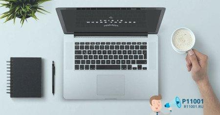 Как зарегистрировать ООО онлайн