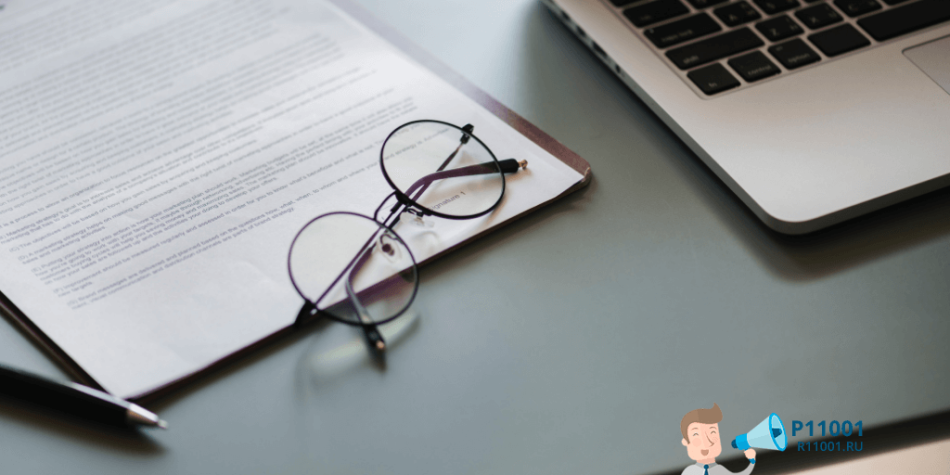 Как подготовить устав ООО с несколькими учредителями