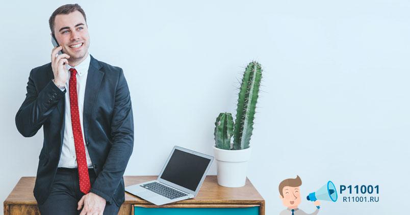 Как подготовить устав ООО с одним учредителем